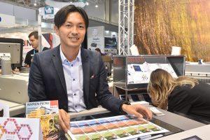 Naoshi Shigematsu, Manager Uchida