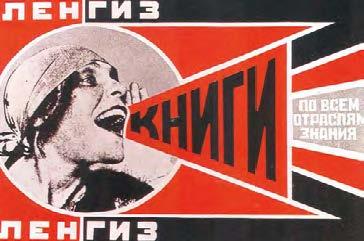 Propagandă (1924), Aleksandr Rodchenko