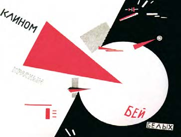 Beat the Whites with the Red Wedge (1919), El Lissitzky